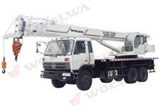 沃尔华GNQY-C20型20吨汽车吊